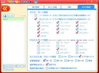 LEDEX社製ソフト02
