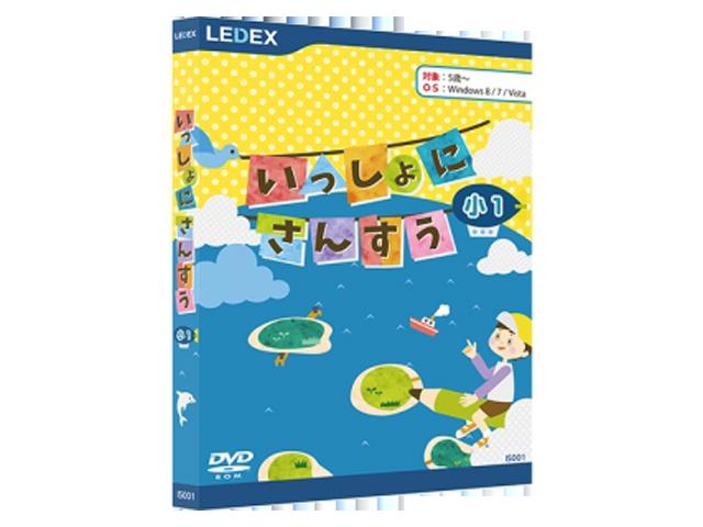 LEDEX_MATH-TOGETHER